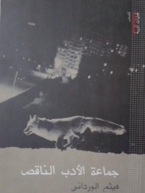 2005 3