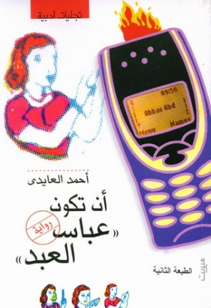 20062